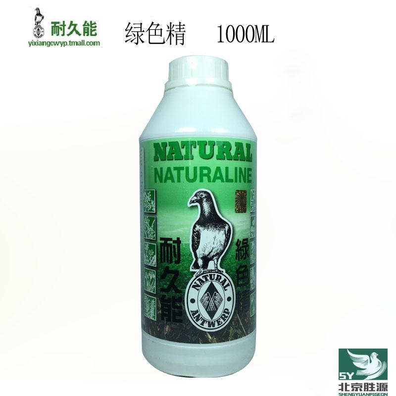 耐久能绿色精(1000ml)