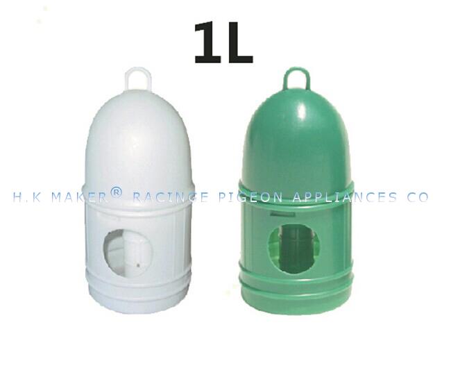 饮水器C型