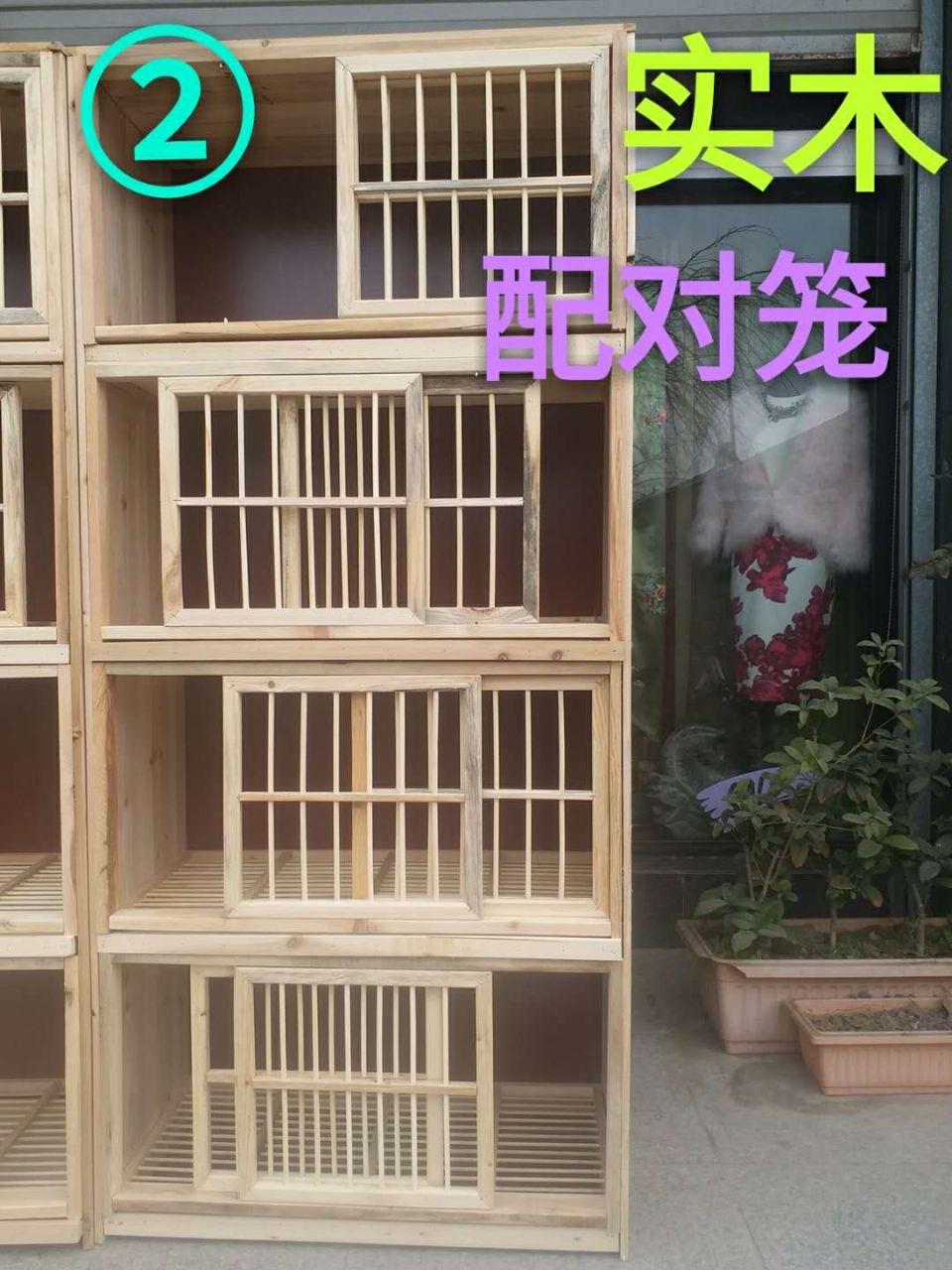 配对笼实木配对巢箱2号款组合鸽笼左右推拉门赛鸽种鸽信鸽孵蛋