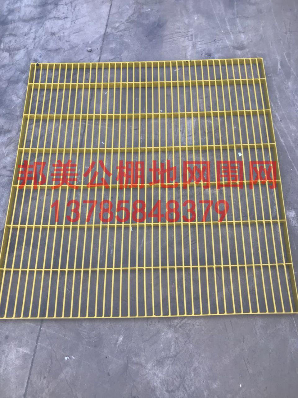 黄色包塑钢格地网