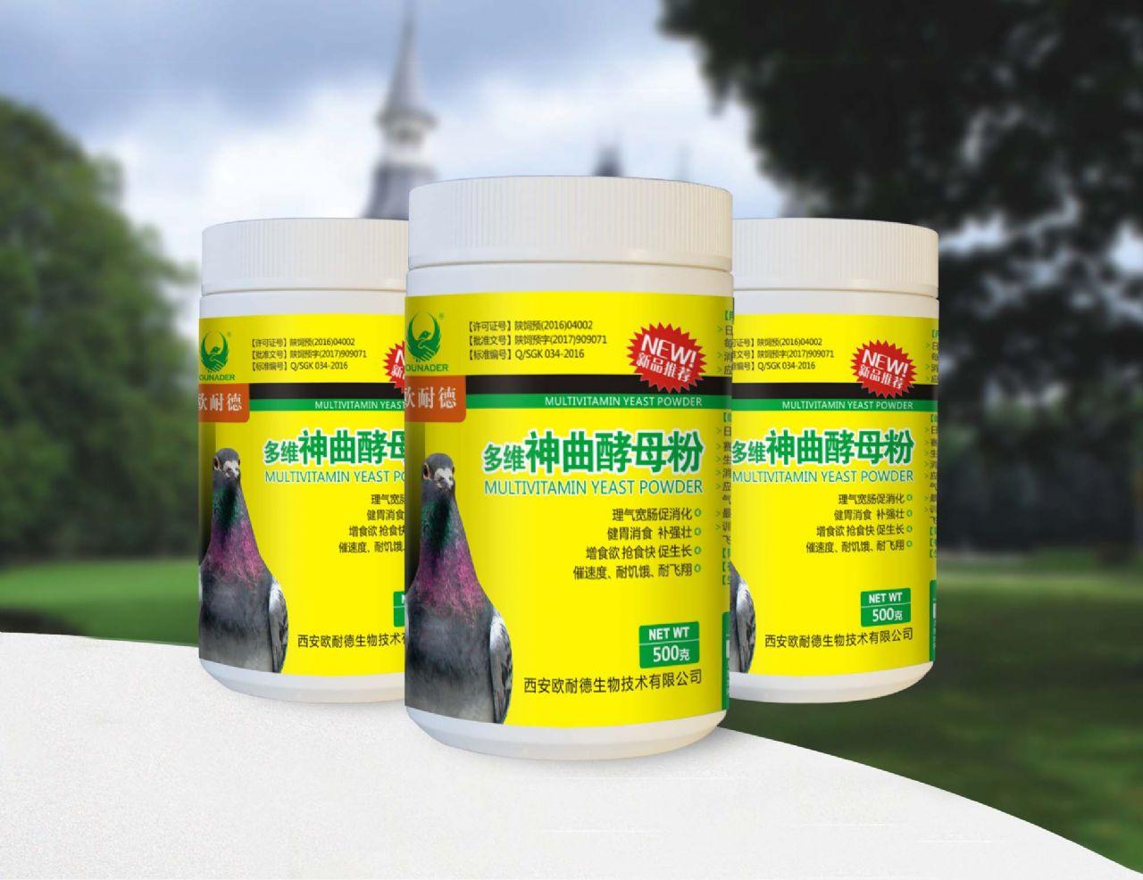 多维神曲酵母粉