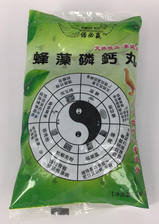 蜂藻磷钙丸(满50元免运费,新疆西藏除外)
