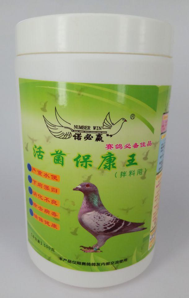 活菌保康王(拌料用,瓶装)