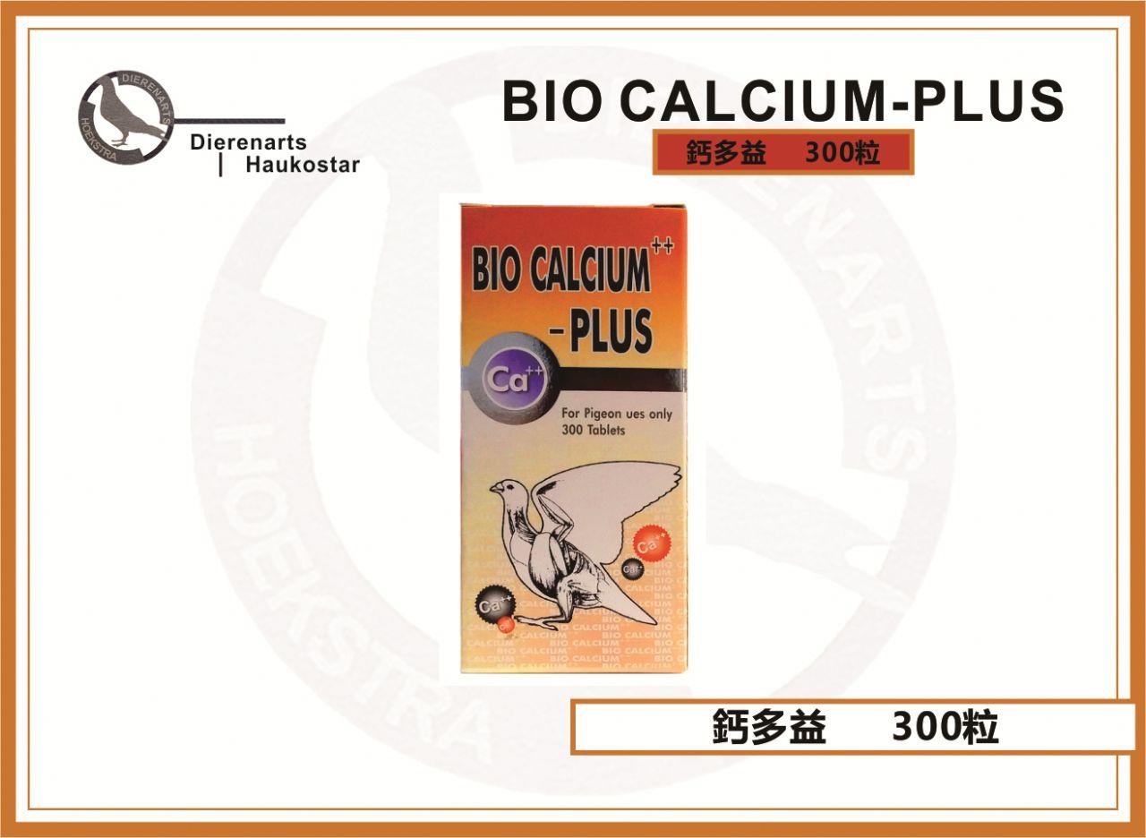 6号  荷兰钙多益 BIO CALCIUM-PLUS