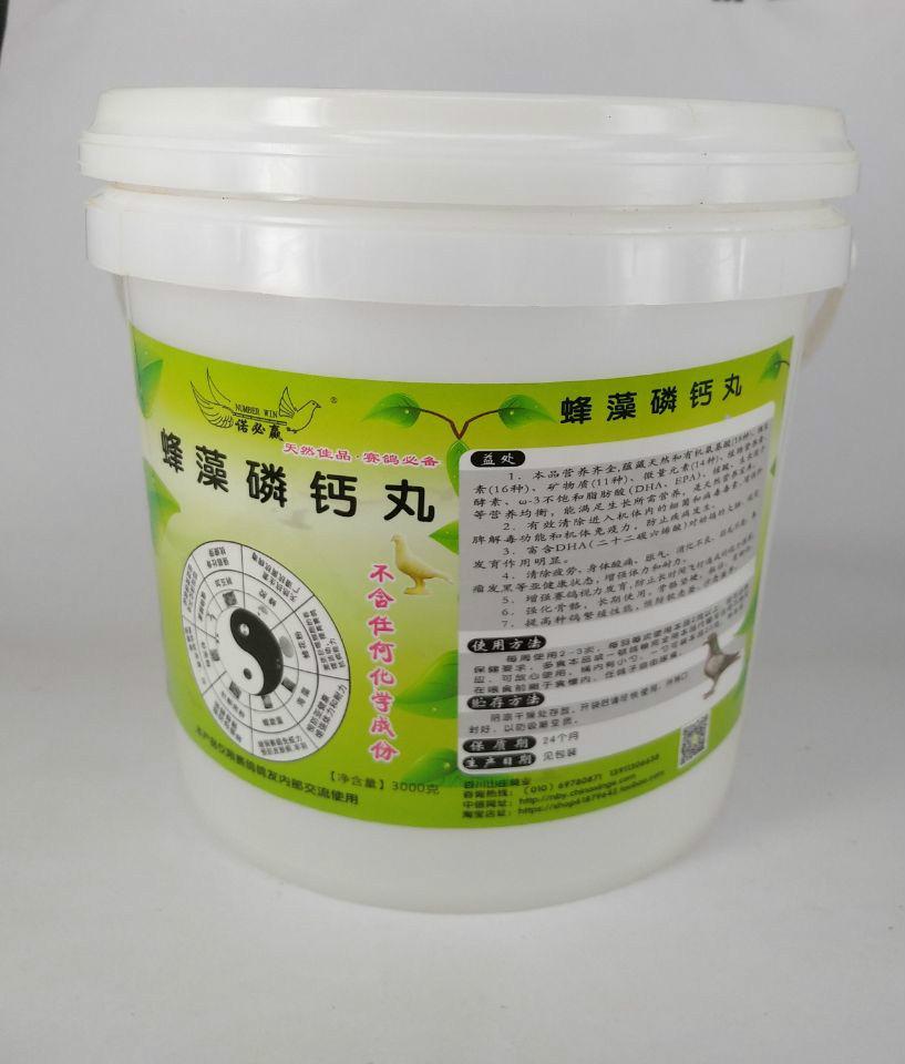 蜂藻磷钙丸(桶装)