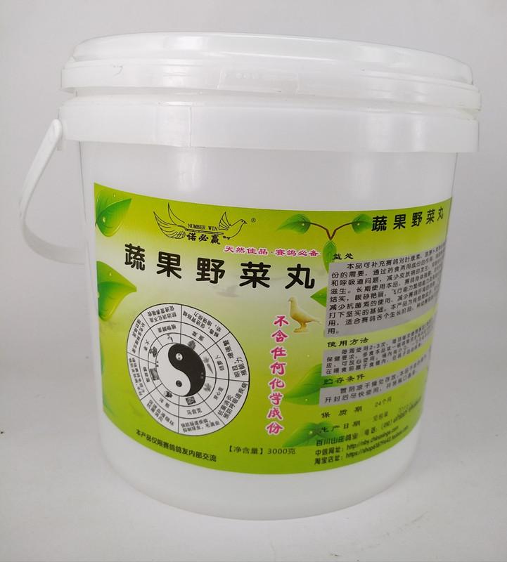 蔬果野菜丸(桶装)