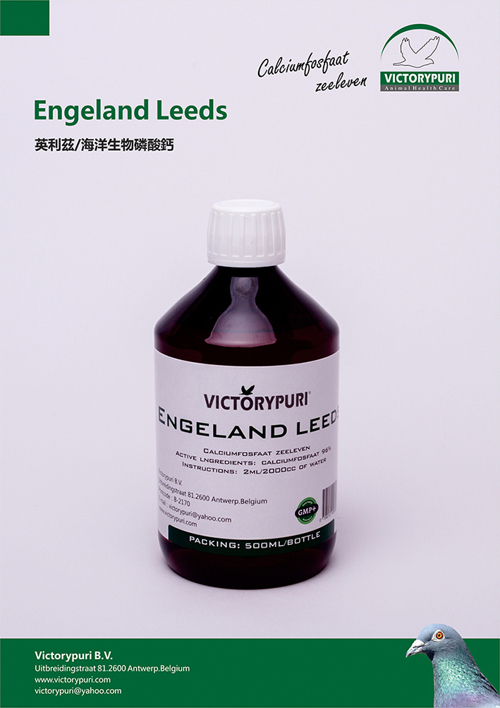 英利兹/海洋生物磷酸钙.液剂(Engeland Leeds)