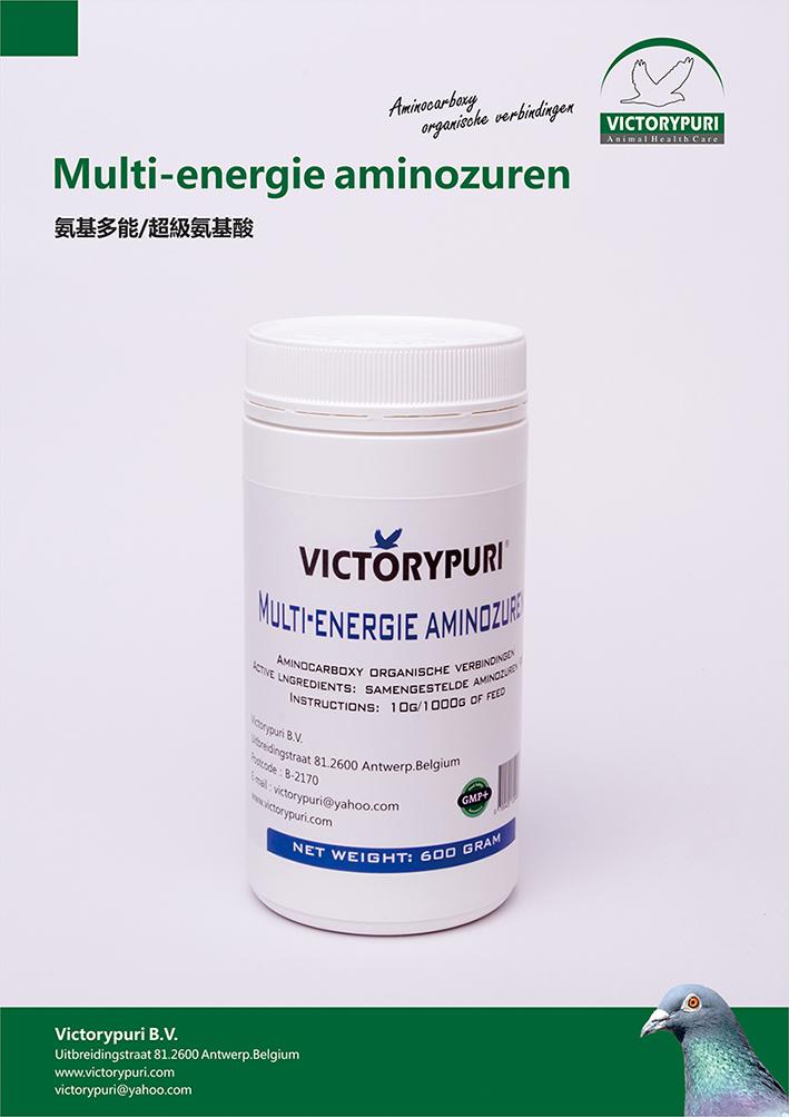 氨基多能/超级氨基酸.粉剂