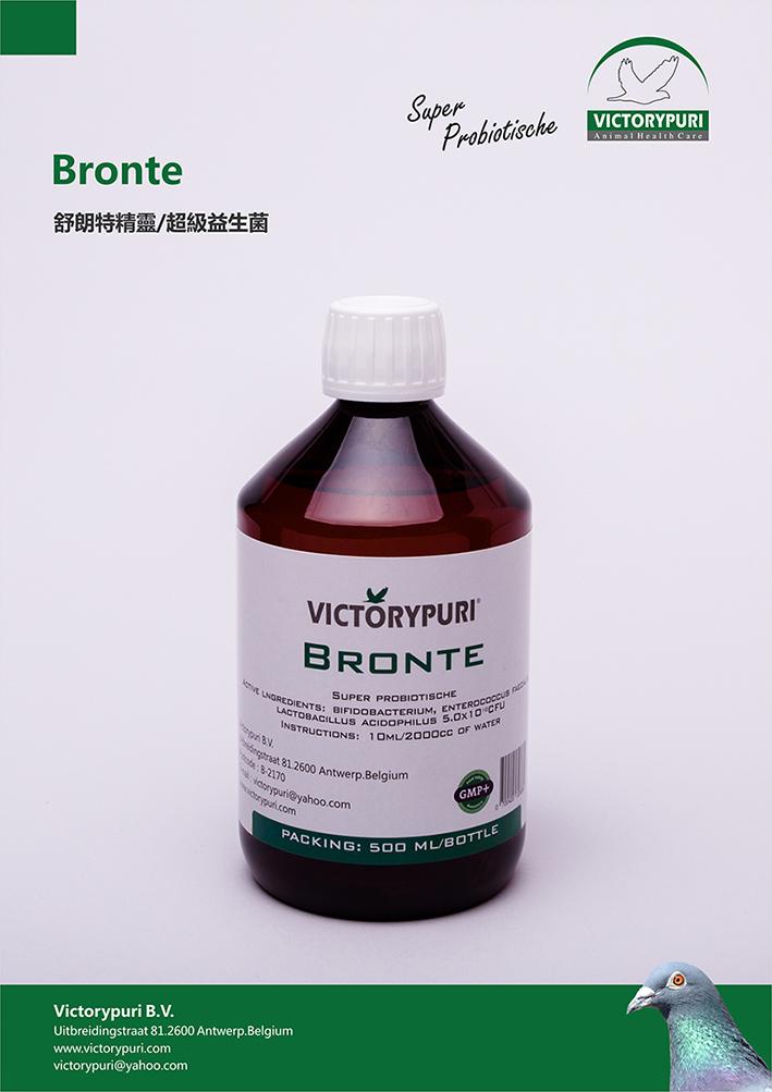 舒朗特精灵/超级益生菌.液剂(Bronte)