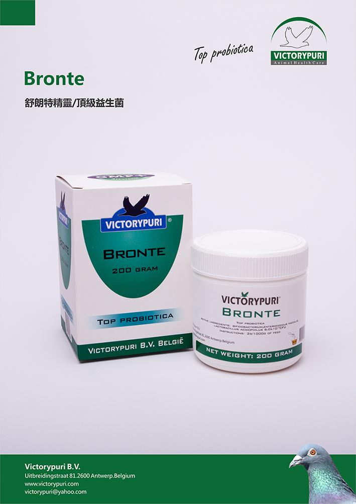 舒朗特精灵/顶级益生菌.粉剂(Bronte)