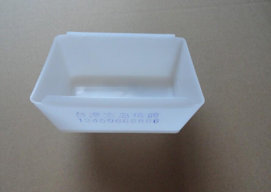 台湾高级食盒