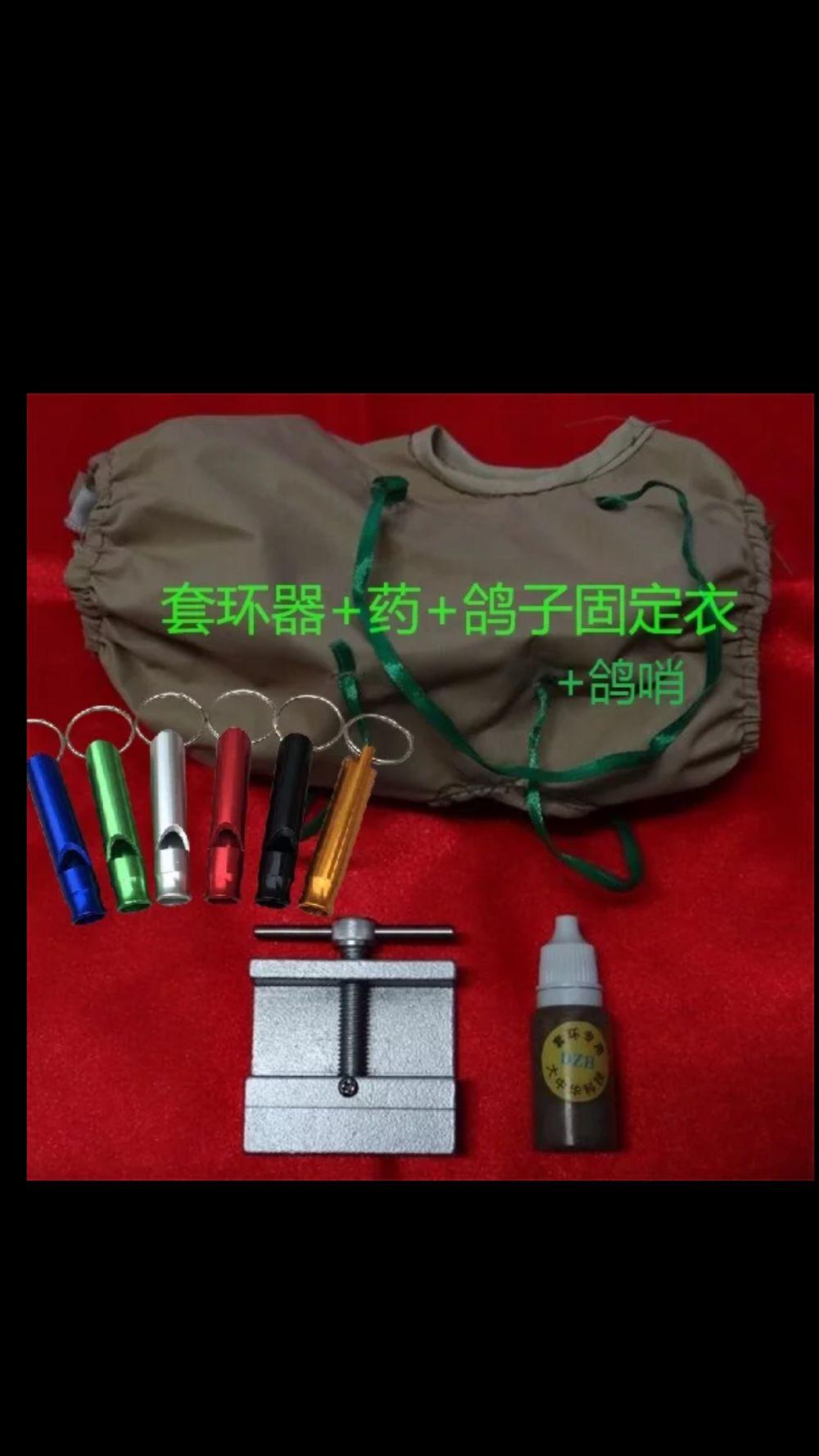 全钢台湾第四代套环器。