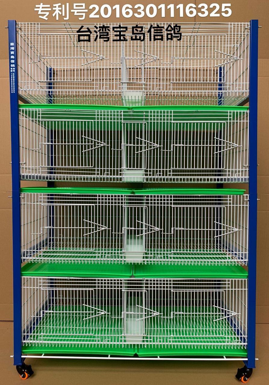 台湾原装进口配对笼 展示笼 繁殖笼 四层八对 专利产品