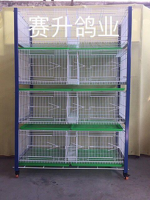 赛升鸽业/台湾高级配对笼/赛鸽调节箱/训放笼包邮