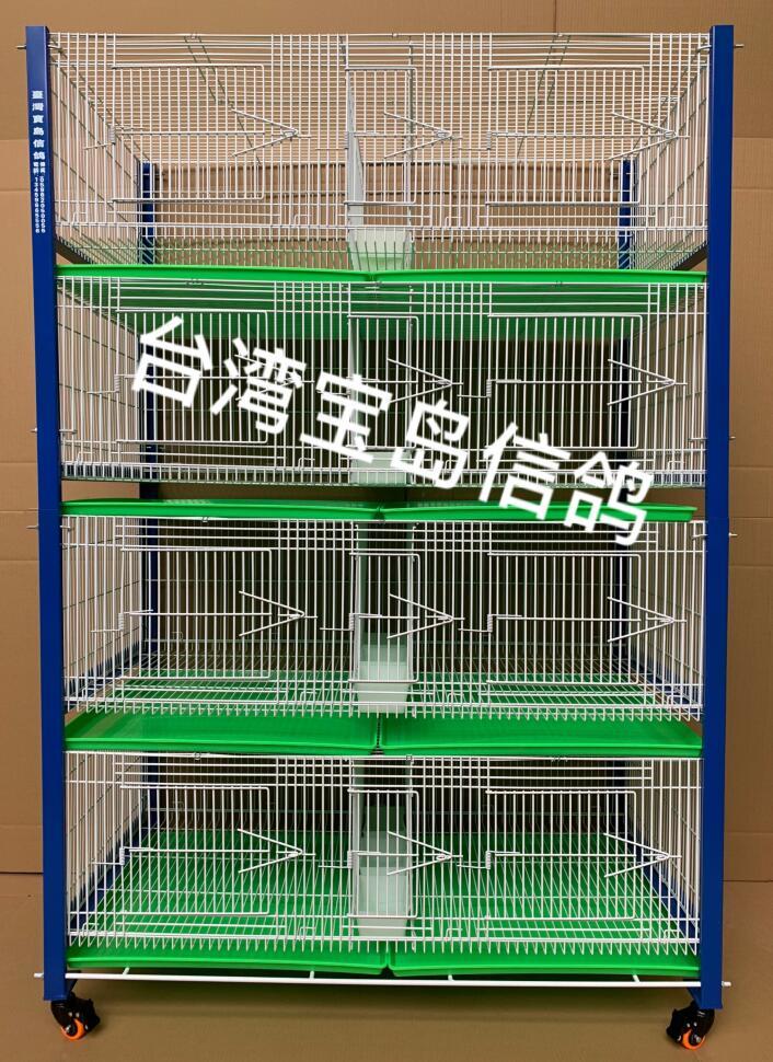 台湾原装进口高级配对笼 展示笼 四层八格专利产品