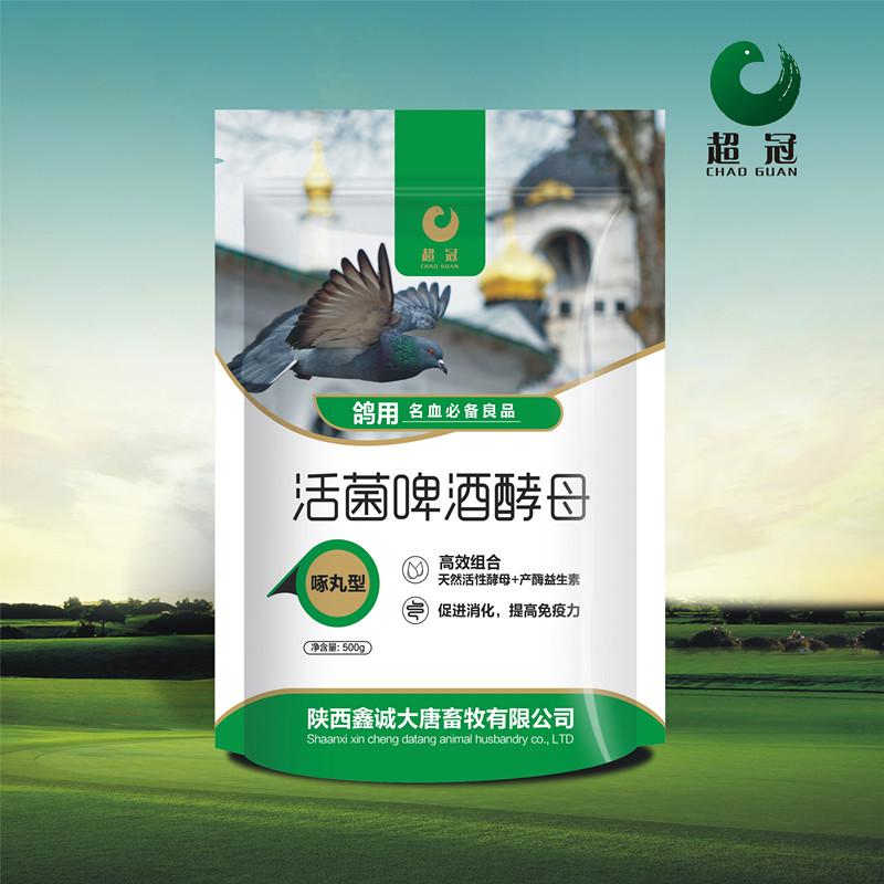 【超冠】活菌啤酒酵母啄丸型――500g-天然活性酵母+益生素