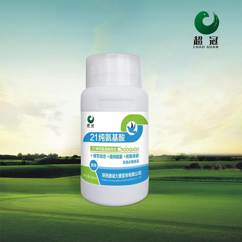 【超冠】21纯氨基酸250ml