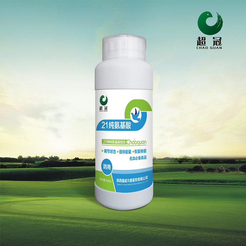 护羽系列【超冠】21纯氨基酸500ml――提供能量