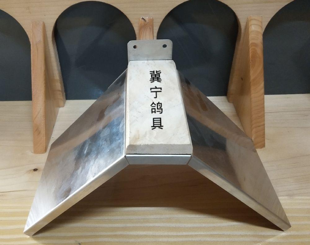 鸽具-信鸽用品-息架-不锈钢息架