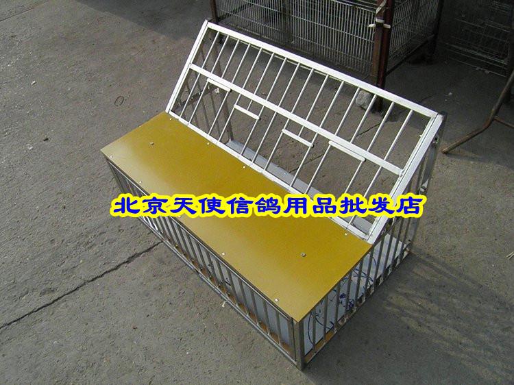80厘米组合式不锈钢跳笼