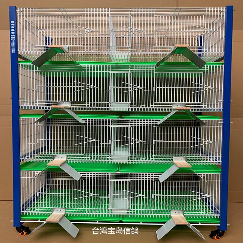 台湾高级配对笼 观赏笼 四层八对带不锈钢栖架