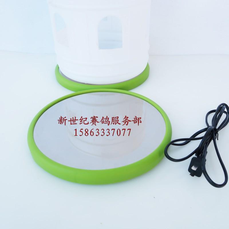 新款鸽用水壶加热恒温底座/抗老化、防水冻、持久恒温,安全清洁