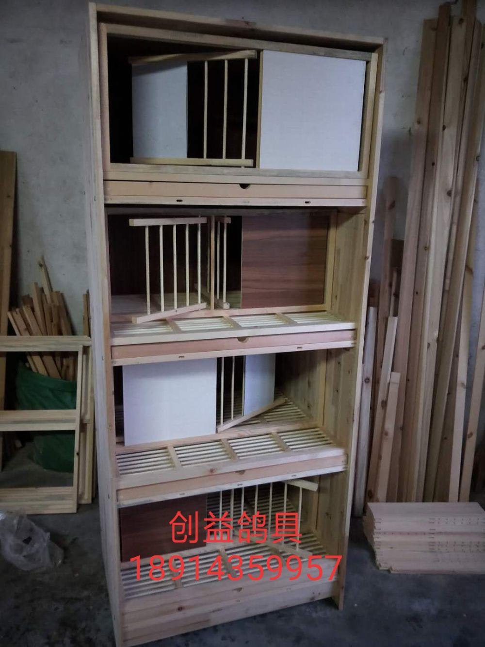 成鸽调节巢箱