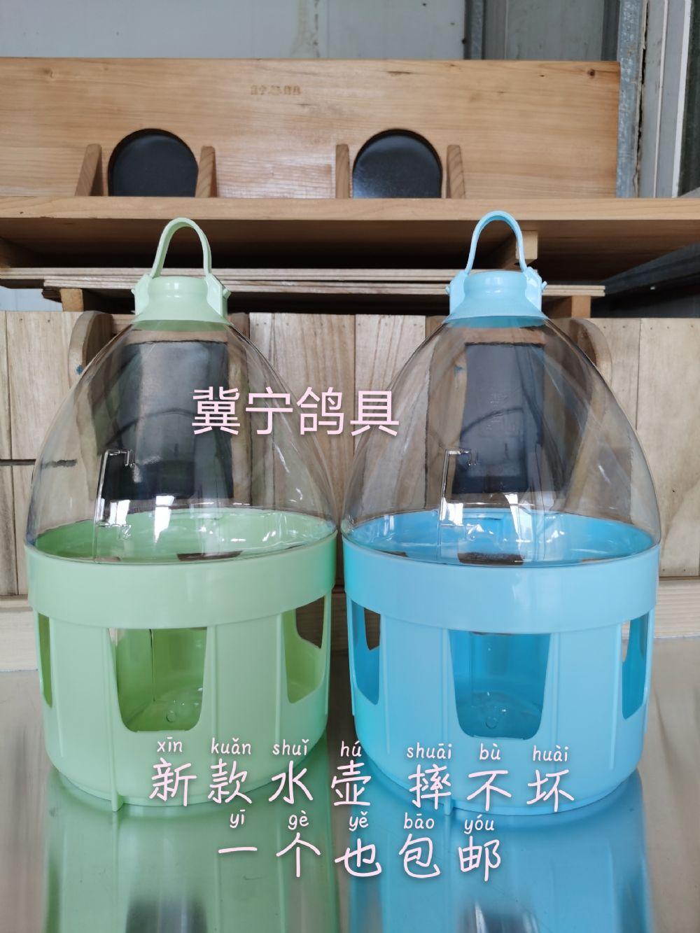 信鸽用品 水壶 饮水器