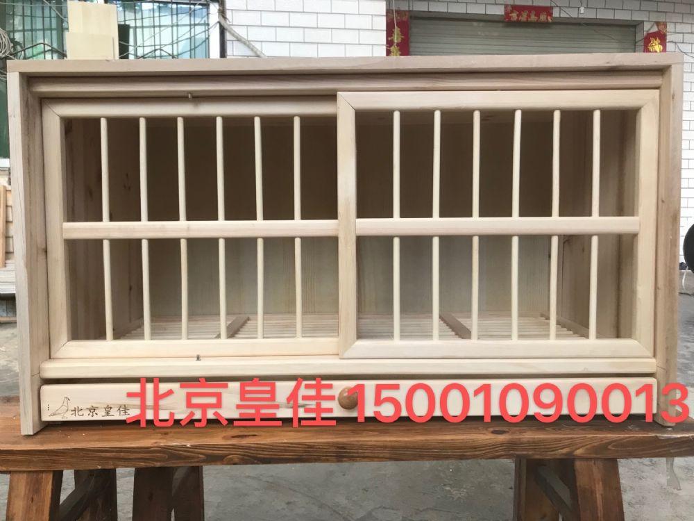实木种鸽配对笼