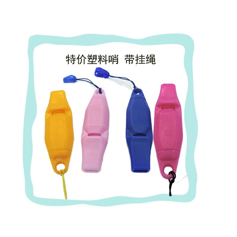 信鸽用品用具鸽笛/鸽哨 哨子 塑料鸽哨 鸽笛口哨超声波