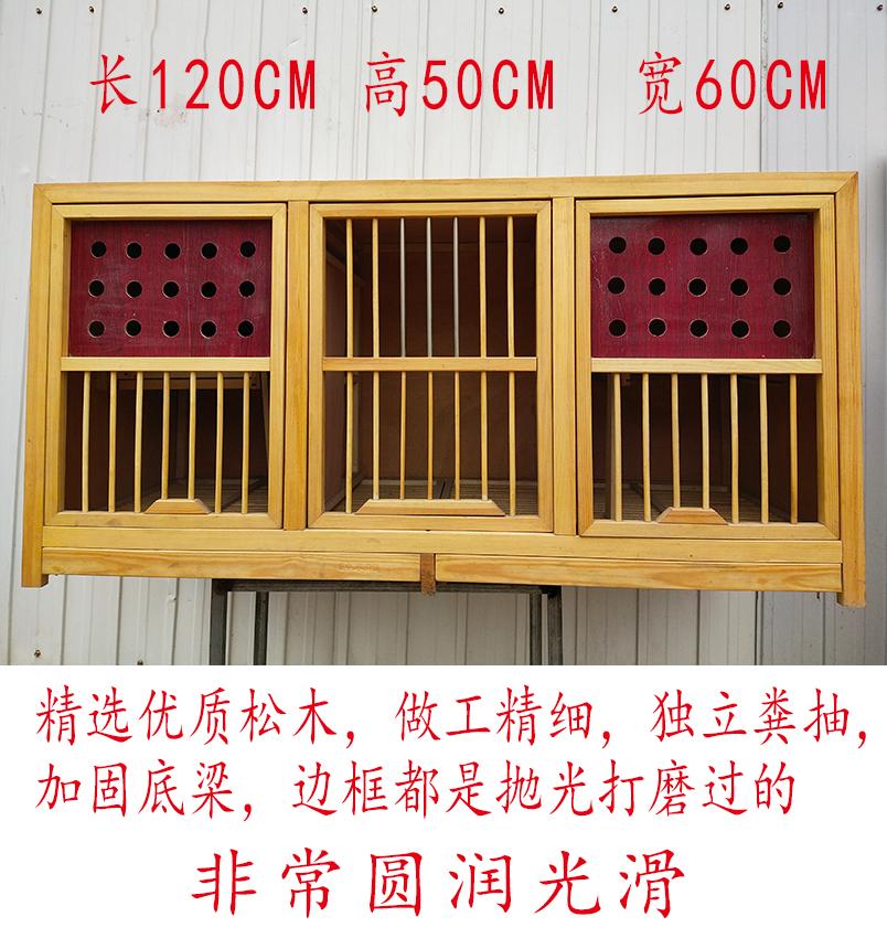 1.2米巢箱-配对笼