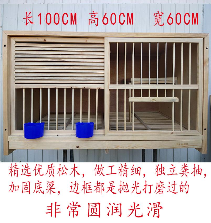 鸽具-1米�z箱配对笼
