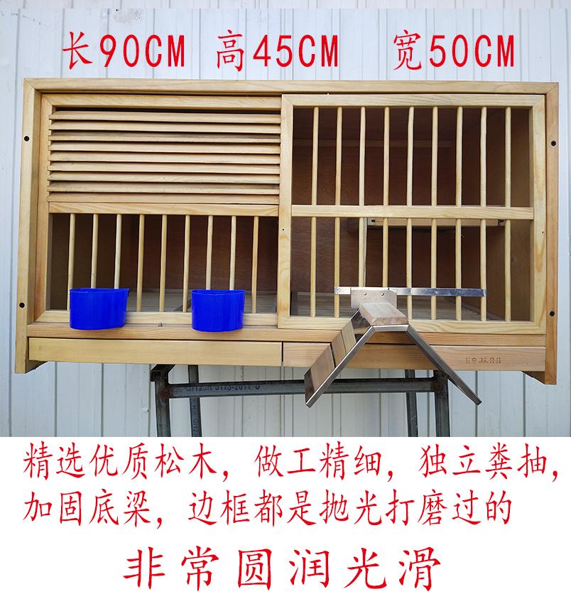 90cm带蛋托配对笼(巢箱)
