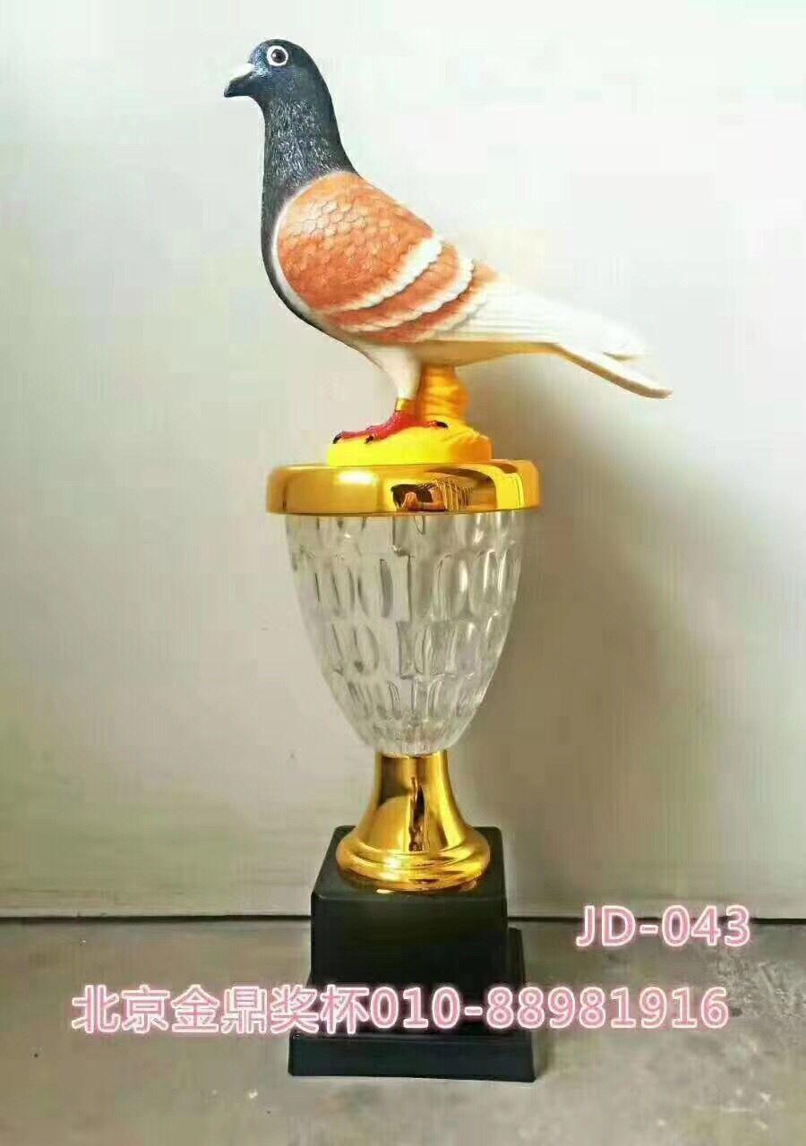 JD-043