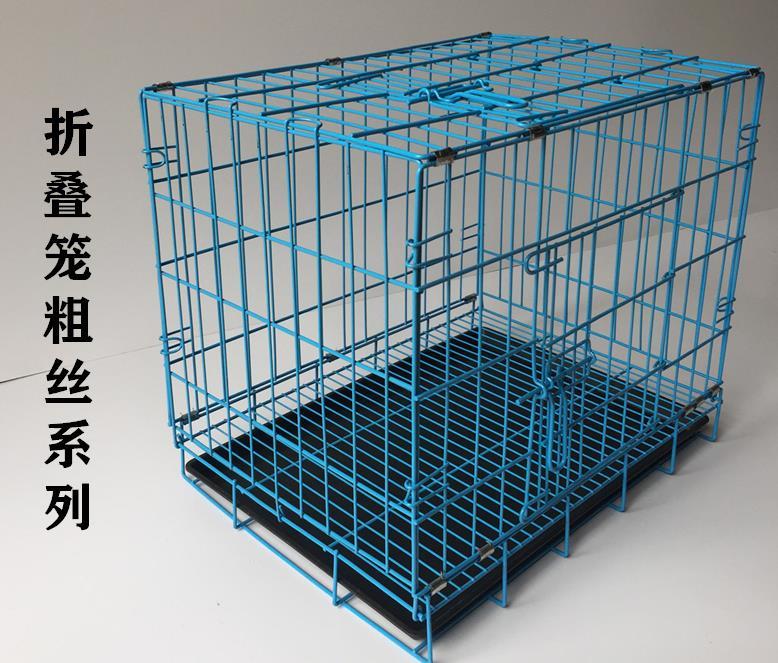 折叠笼 观察笼 公棚展示笼