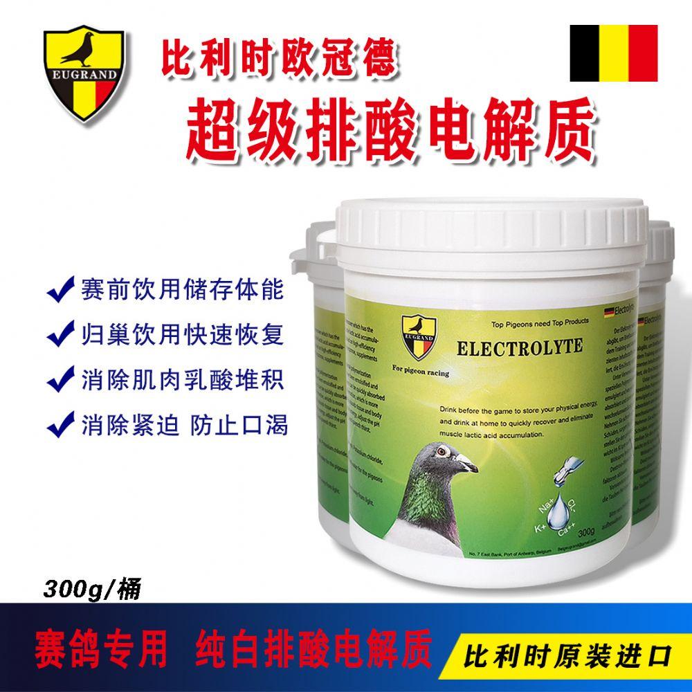 超级排酸电解质