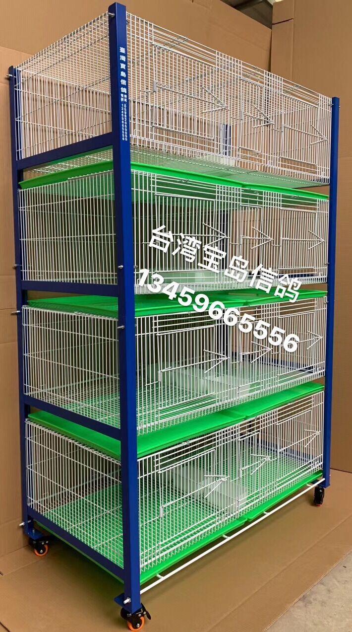 台湾配对笼原装进口展示笼 加粗加密繁殖笼 四层八格专利产品
