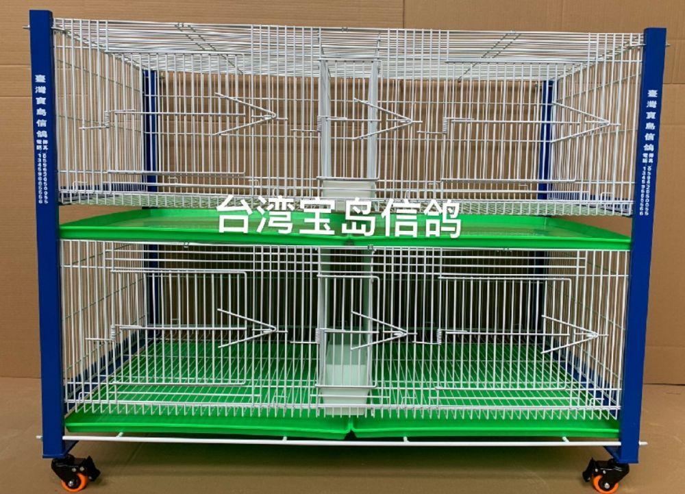 台湾配对笼 两层四对带轮子