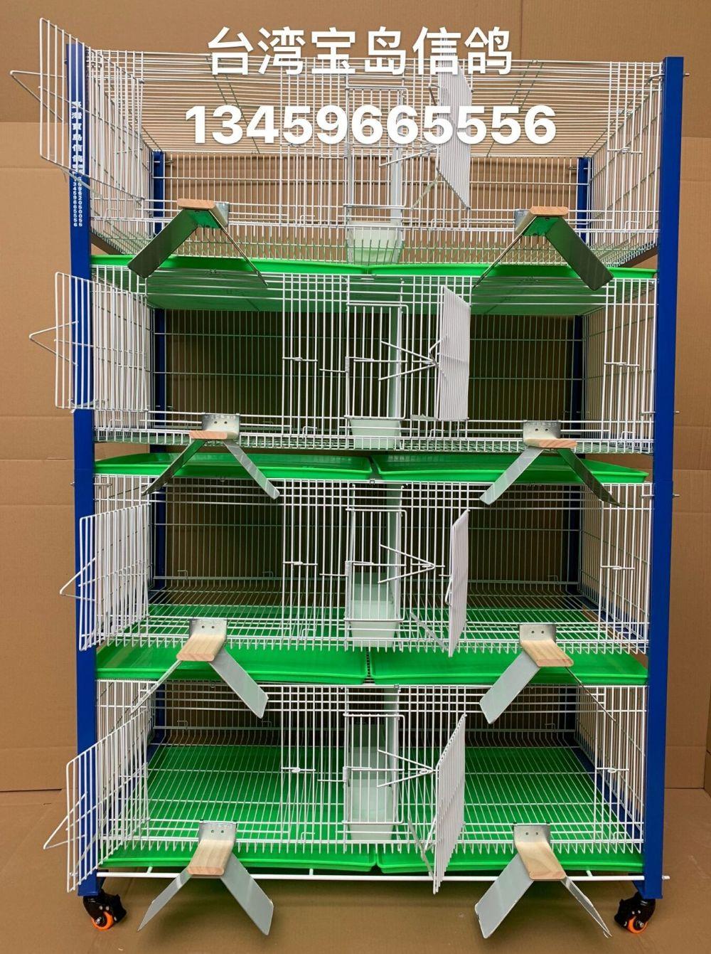 台湾高级配对笼四层八格带不锈钢栖架8个