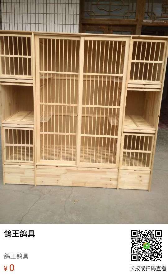 高级种鸽配对巢箱