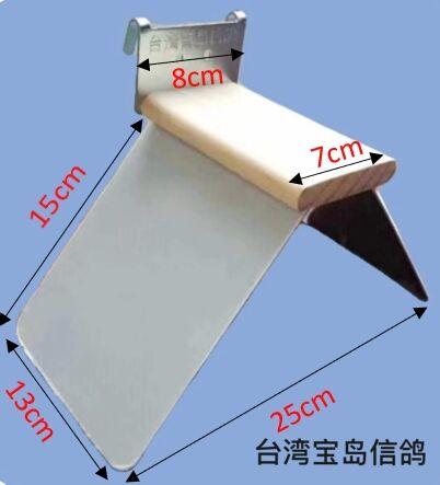 不锈钢高级栖架 站架 台湾制造