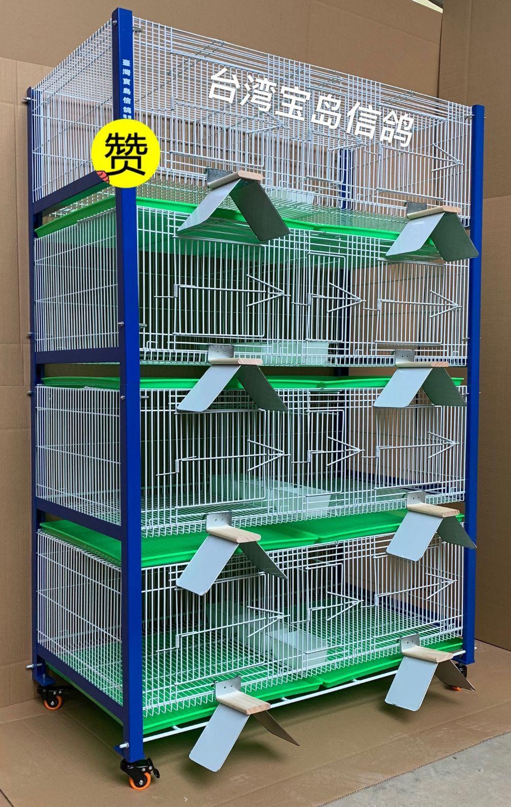 台湾配对笼四层带不锈钢栖架8个