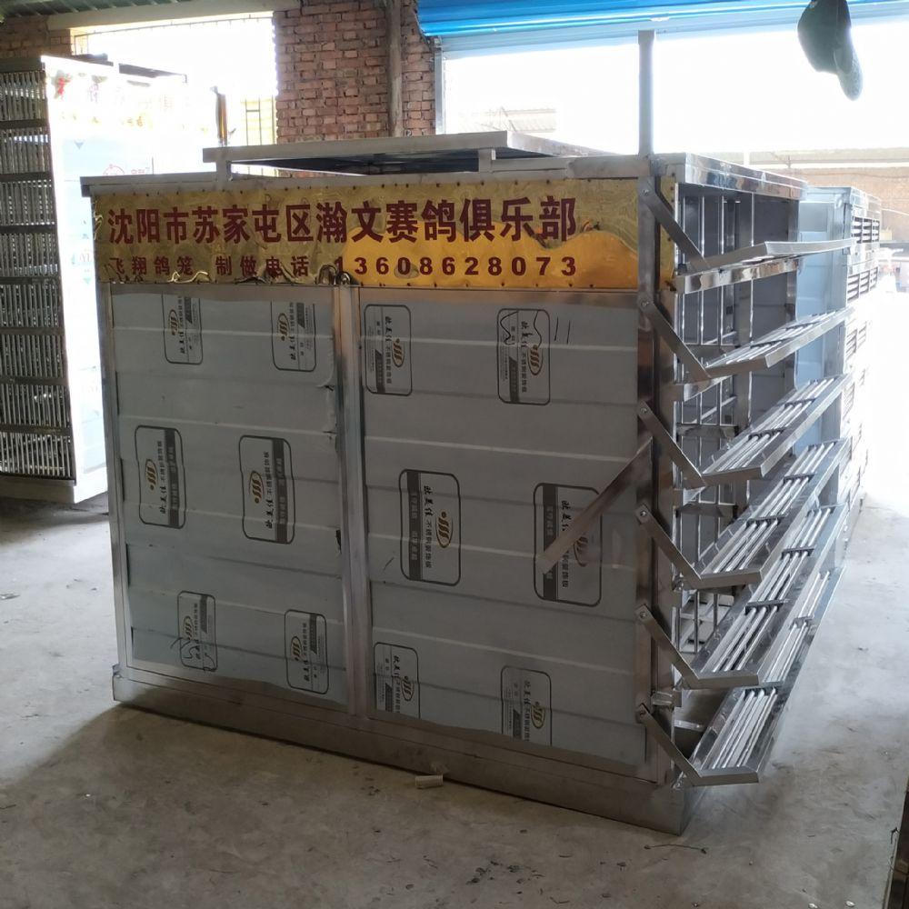 飞翔鸽笼/赛鸽集装箱/不锈钢放飞笼/训放笼/赛鸽笼