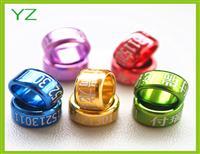 15款新型私人五彩铝环(激光刻字),品质永恒