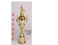 H3084豪华型全金属奖杯