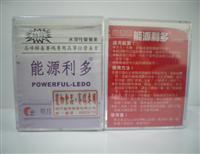 台湾明月能源利多 液体 锭剂