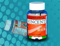 肠炎净-胶囊剂(路训前必备药)