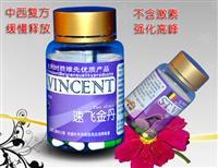 速飞金丹-胶囊剂(全面营养、综合补充、快速恢复、活跃心肌、提升状态)
