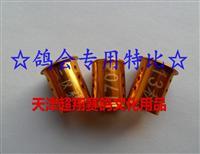 1-6新型3孔私�h.特比《0.6元1��》