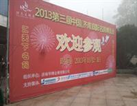 2013济南信鸽展览会